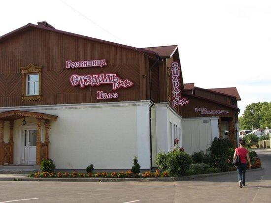 Suzdal Inn: External view of hotel
