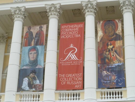 Russisches Museum: Museum entrance