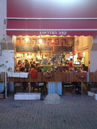 Cafe Hamidrahov