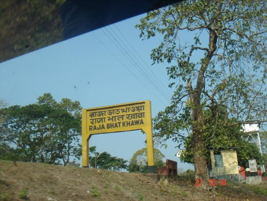 Just outside of the compound of the Buxa Jungle Lodge and the railway station at Rajabhatkhawa.