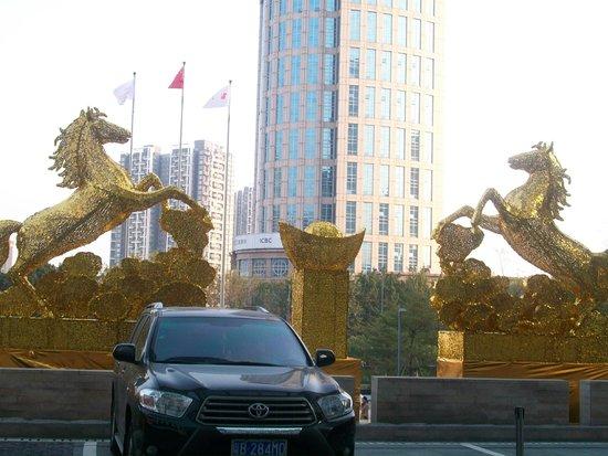 Crowne Plaza Shenzhen Longgang City Centre : CROWNE PLAZA