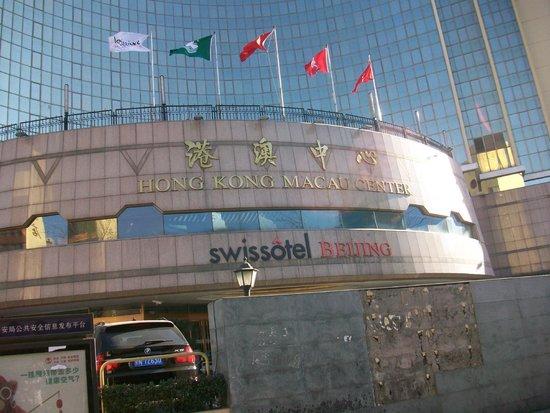 Swissotel Beijing Hong Kong Macau Center: Swissotel