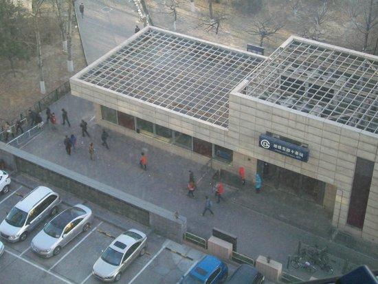 Swissotel Beijing Hong Kong Macau Center: Subway station