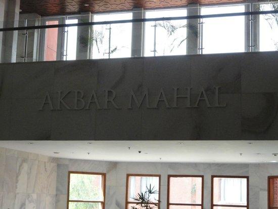 ITC Mughal, Agra: Hotel Plaque