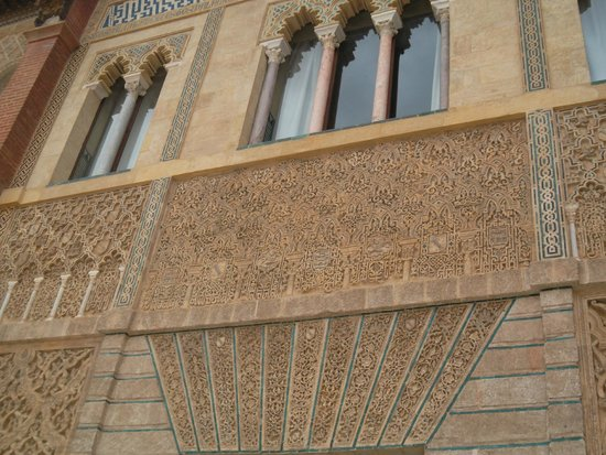 Real Alcázar: dettaglio ingresso alle sale