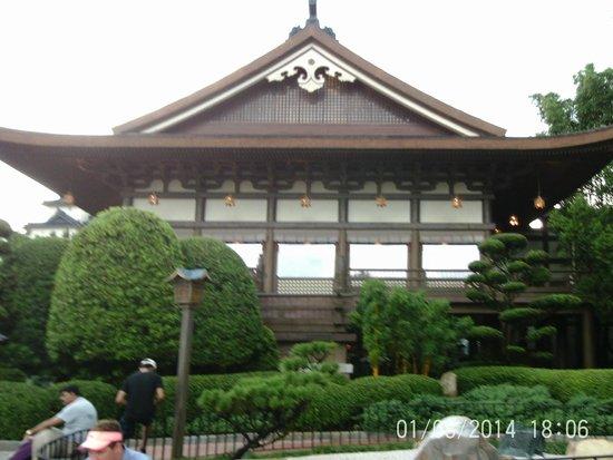 Epcot: Japão