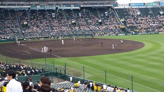 Hanshin Koshien Stadium: Game