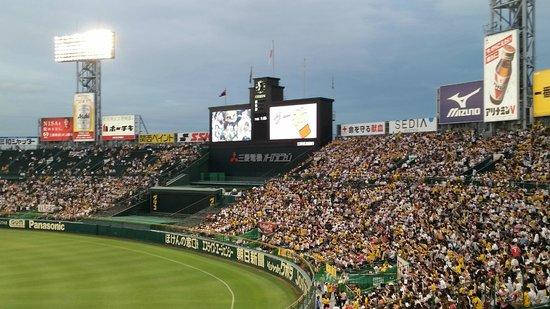 Hanshin Koshien Stadium: Scoreboard