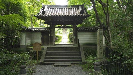 Sennyuji Temple: 来迎院