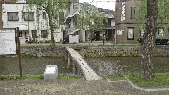‪Furukawamachi Bridge‬