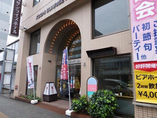 Kochi Sunrise Hotel: 高知 サンライズホテル