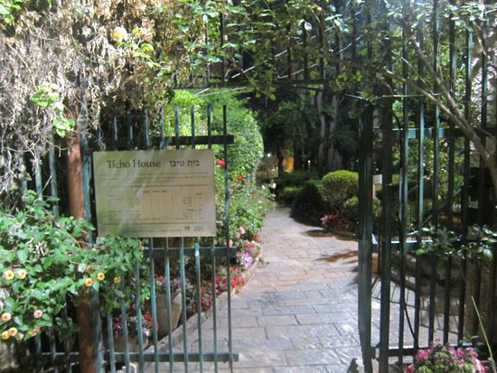 Little Jerusalem - The Ticho House: The gates to Ticho House