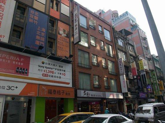 Orange Hotel - Guanqian: オレンジビジネスホテル1