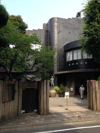 Asakura Choso Museum: 門内に入るや否や・・・・!