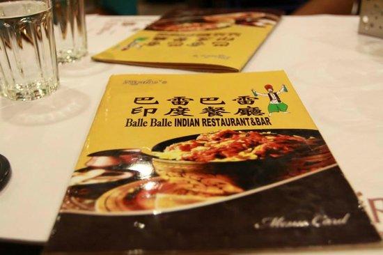 Balle Balle Indian Restaurant Taipei Menu