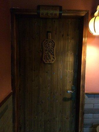 Yangshuo Tea Cozy: The door to our suite