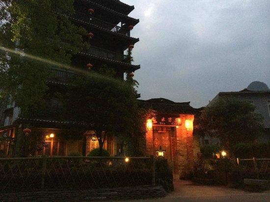 Yangshuo Tea Cozy : The hotel at dawn