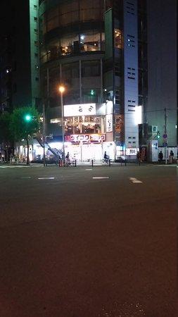 APA Hotel Higashi Shinjuku Ekimae : Another Super Lousy Higashi Shinjuku Pharmacy