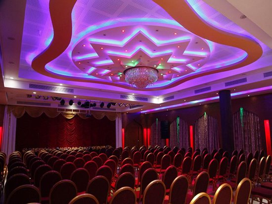Hiton Hotel: Hi-Lounge Banquet Hall