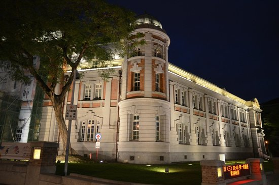 National Museum of Taiwan Literature : National Museum of Taiwanese Literature