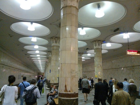 Metro Moskau: metro