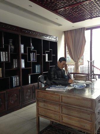 Liang Qichao Former Residence : 蠟像