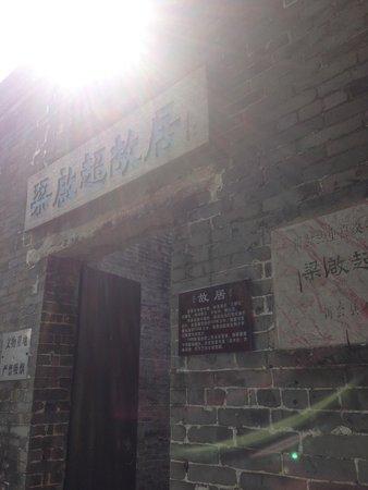 Liang Qichao Former Residence : 故居