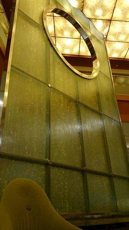 The Westin Miyako Kyoto : Lobby