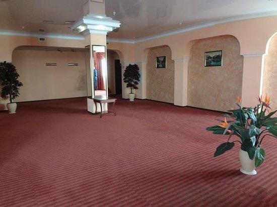 Congress Hotel Forum: Этаж