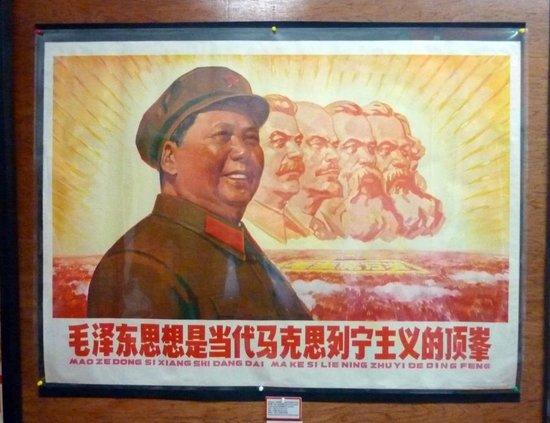 Shanghai Propaganda Poster Art Centre: Um dos posters do Museu