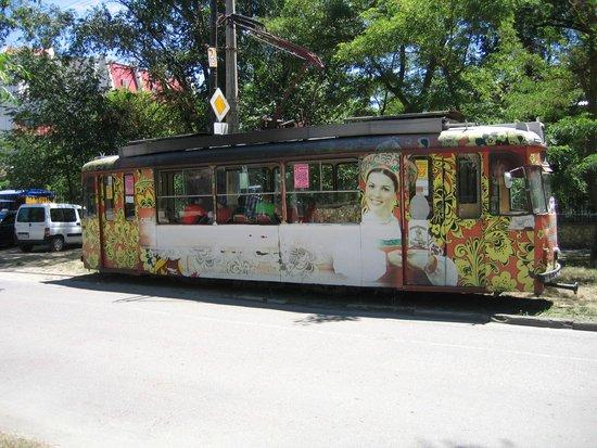 Evpatoriyskiy Tram: Евпаторийский трамвайчик
