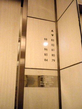 Park Hyatt Shanghai: Dentro do elevador, os botões mostra a altura do hotel
