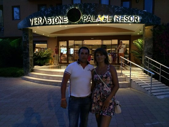 Vera Stone Palace Resort Hotel: Central entrance