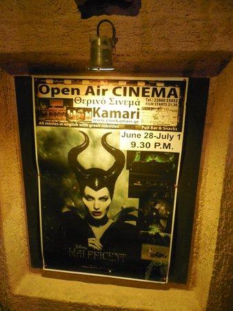 Open Air Cinema Kamari: The movie