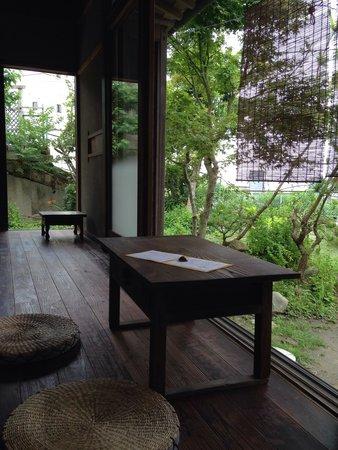 Ochanoma Guesthouse