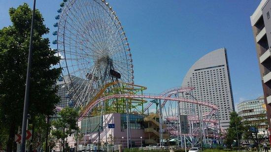 Yokohama Cosmo World : Fun Cosmo World!