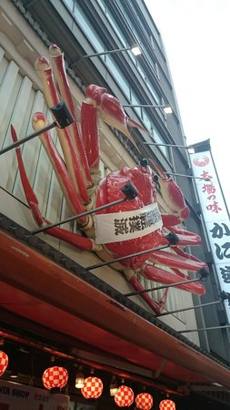 Shinsaibashi : The giant crab signboard