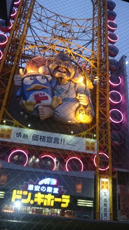 Shinsaibashi : The ferris wheel which seemed to be not working