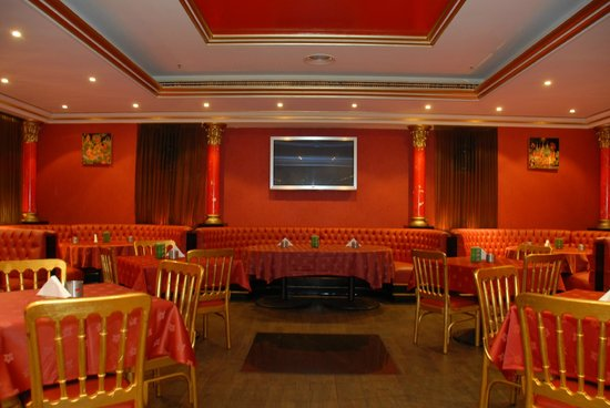 Moscow Hotel: Red Square VIP Area