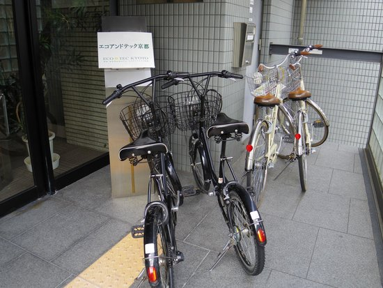Eco and Tec Kyoto: 腳踏車租借