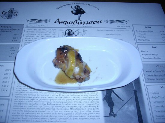 Akrovatissa: ΦΤΕΡΟΥΓΙΕΣ ΚΟΤΟΠΟΥΛΟΥ ΜΕ ΜΑΡΜΕΛΑΔΑ ΑΠΟ ΛΕΜΟΝΙ/ chicken wings with lemon marmelade