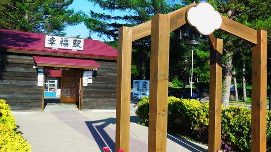 Kofuku Station : 幸福の鐘と駅舎
