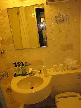 Hotel Area One: Bathroom
