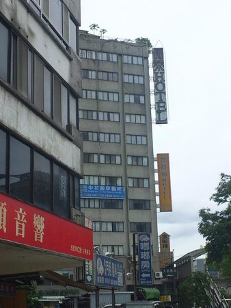 Relite Hotel Taipei: 外観