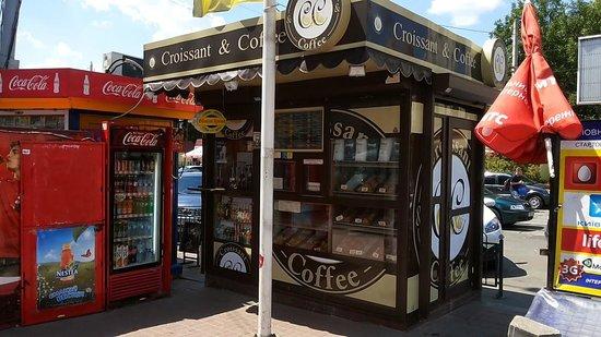 Croissant&Coffeе