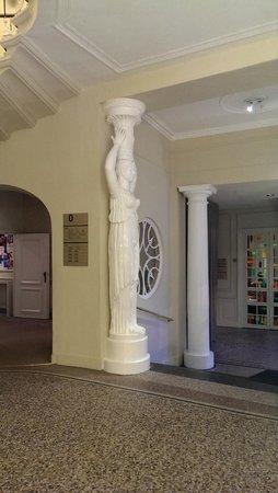 Hotel Navarra: холл