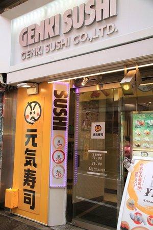Genki Sushi, Shibuya: Façade