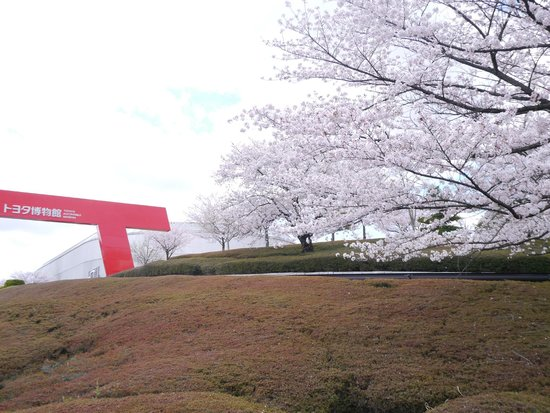 Toyota Commemorative Museum of Industry and Technology : 園區一隅