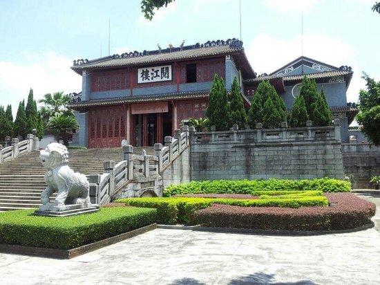 Zhaoqing Yuejiang Floor