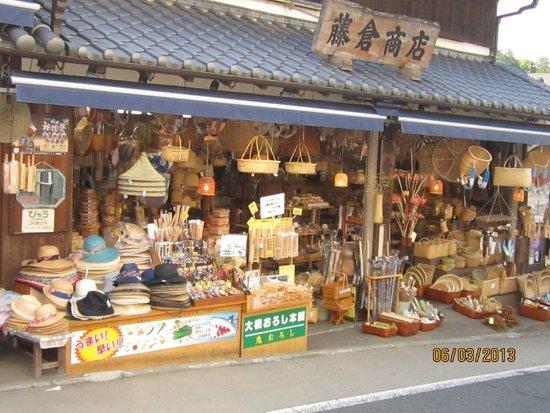 Naritasan Shinshoji Temple: Souvineer shop